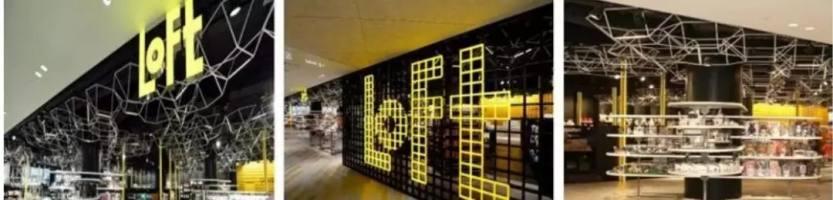 ODS-以居家生活品牌为主的选物店Objects of Desire Store(ODS),精选130个设计品牌进驻