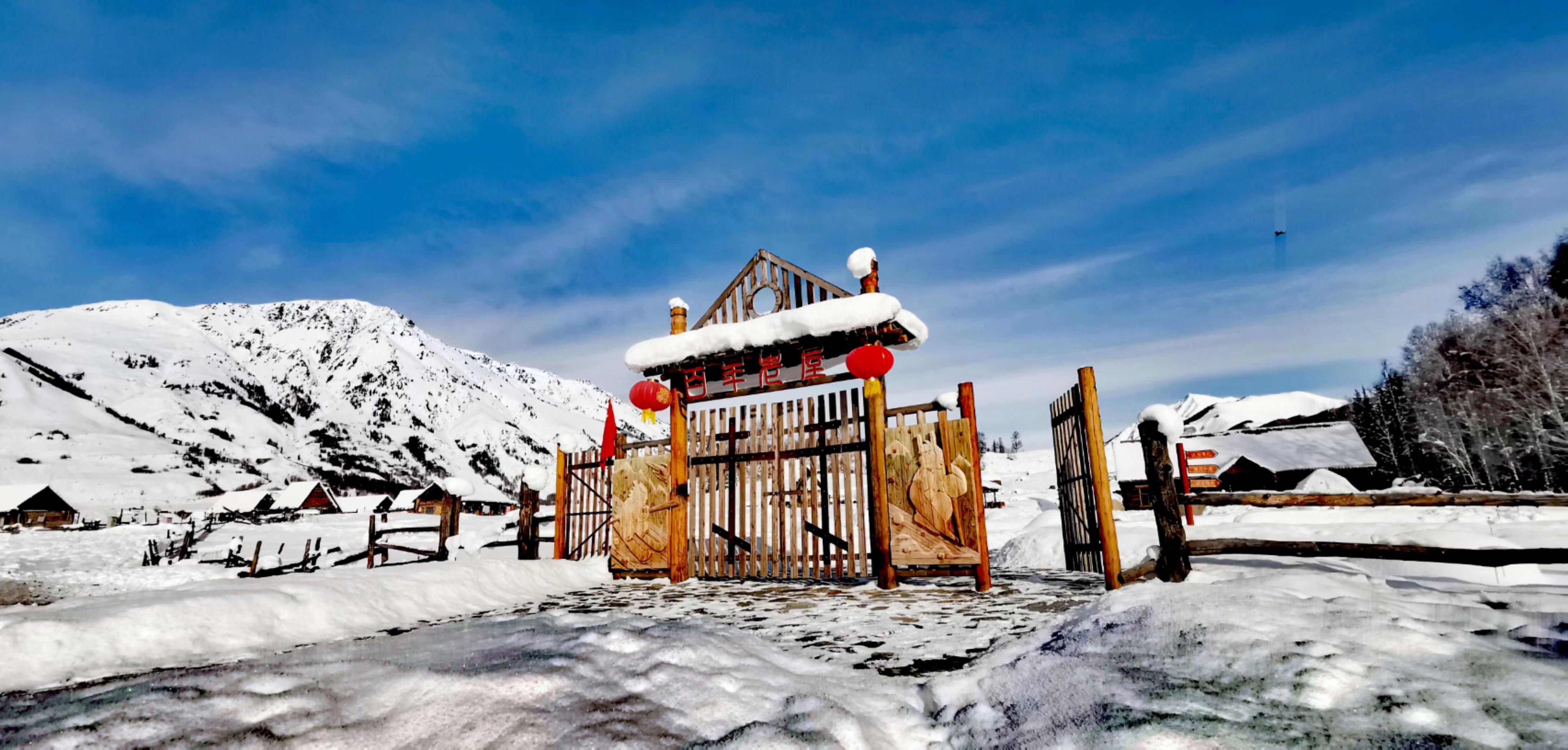 新疆喀纳斯禾木  百年老屋