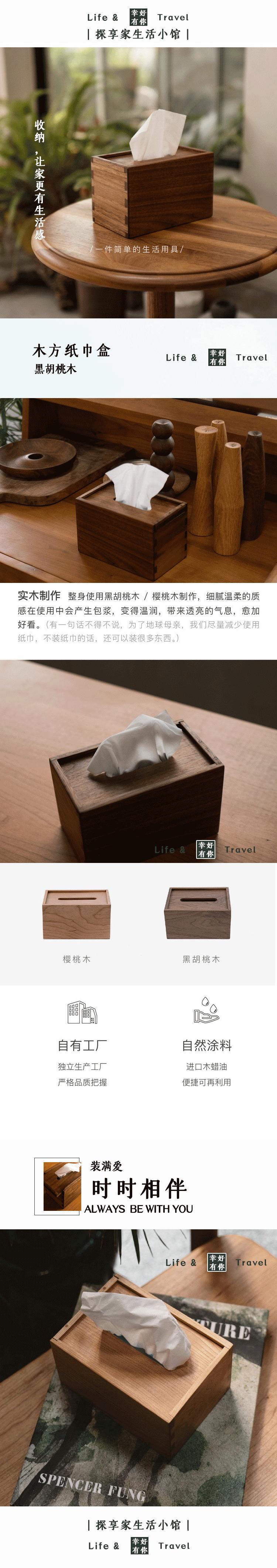 收纳盒_01