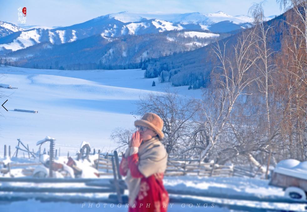 【一起出发·官方出品】新疆冬季旅游 喀纳斯禾木五彩滩双卧5日游,1人起发