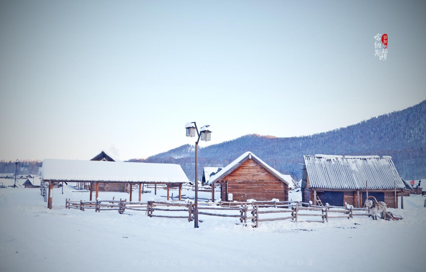 【一起出发·官方出品】新疆冬季旅游 喀纳斯禾木可可托海双卧5日游,1人起发